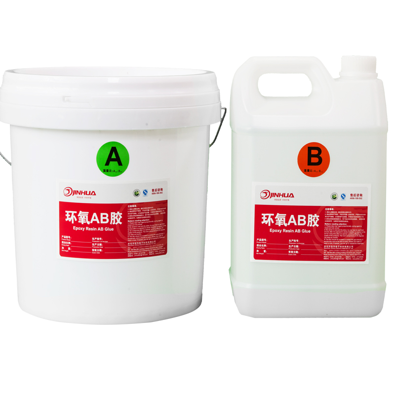 Black Two Parts Epoxy Resin for Electronic Components Potting